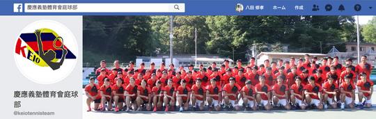 関東大学テニスリーグ戦が終了しました【NOBU TENNIS BLOG】