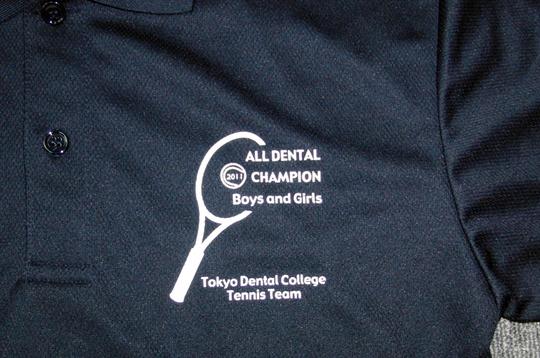 dental02.jpg