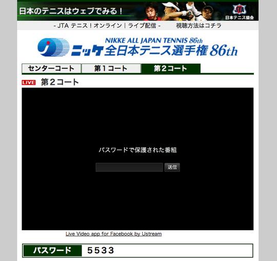 tol_live.jpg